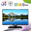 2015 Uni Multipurpose Smart 23.6-Inch E-LED TV