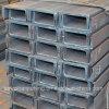GB стали канала высокого качества Q345 горячекатаной гальванизированной