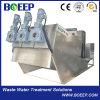 Filtre-presse de cambouis de vis de l'acier inoxydable 304 d'encombrement réduit pour le traitement des eaux de rebut