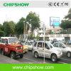 Chipshow 중국 P16 옥외 발광 다이오드 표시 전문가 공급자