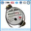 Dn20mm 10L/Compteur d'eau d'impulsion, compteur d'eau froide