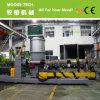기계를 작은 알모양으로 하는 직업적인 제조 비닐 봉투