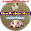 Rice Protein Concentrate를 위한 밥