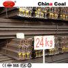 U71mn 24kgの重い鋼鉄柵の製造業者
