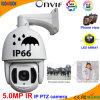 5,0 megapíxeles de cámara 200m IR domo IP PTZ de alta velocidad