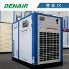 Pmsmモーターを搭載する可変的な頻度30HP空気圧縮機