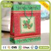 Feiertags-Grün-Blatt-tägliche Notwendigkeiten, die Geschenk-Papiertüten kleiden