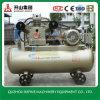 8bar 10HP de Kleine Compressor van de Lucht van de Industrie KS100 35CFM