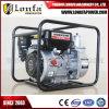 2inch par exemple pompe à eau de l'essence 150 4.0HP pour l'irrigation