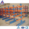 Fábrica que vende la estructura de acero voladiza del almacenaje del almacén