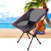 Mobilia Ming di Starck della spiaggia della ganascia della ganascia di campeggio