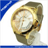 高品質の腕時計の自動機械骨組腕時計