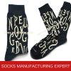 Verursachende Socke der Männer mit Zeichen-Muster-Jacquardwebstuhl