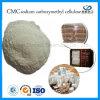 Косметика класса CMC из Китая завод