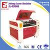 De Regelbare Laser die van de Fabriek van China Scherpe Machine graveren