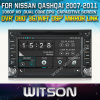 닛산 Qashqai (New Version)를 위한 Witson Car Video GPS (W2-D8900N)