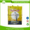Самый лучший продавая мешок Worldwild PP продуктов Nonwoven прокатанный
