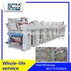 CE de la máquina estándar Película de plástico de impresión de huecograbado