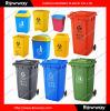 120L 240L 360L 660L Plastic Dustbin (Waste 궤)