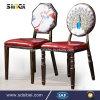 Оптовый металл гостиницы 2017 обедая стул (SBE-CY0312)