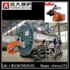 ISOのセリウムCSAの証明書のディーゼル石油燃焼の産業蒸気ボイラ