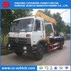 Caminhão barato da recuperação da estrada de Dongfeng 4X2 8ton do caminhão de reboque de China