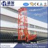 Máquina de perforación de ingeniería de tipo KP2000
