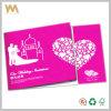 Новая карточка приглашения венчания конструкции 2015 с габаритом