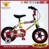 [هبي] مصنع أطفال درّاجة مع أسلوب جميل من الصين