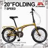 7 vitesse en alliage de vélo pliant (WL-2036A)