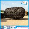 Marineyokohama-Typ pneumatische Gummischutzvorrichtung für Lieferungs-Schutz