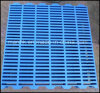 600X600mm Pig Farm Plastic Floor