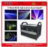 5W RGB Animation Laser Show Stage Performance