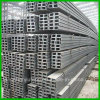 Горячекатаная сталь канала стали углерода Q235 c