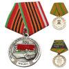 SuperQuality Medals Award Honor Award Medal mit Ribbon