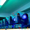 Профессиональное Beam Moving Head 230W 7r Sharpy