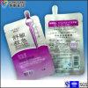 薬の整形プラスチック包装袋
