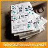 Tarjetas de presentación en blanco de papel (BLF-F105)