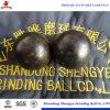 SGS отчет о тестировании шлифования стальной шарик для серебра в области разминирования