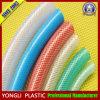 補強された水ホース、PVCはホース、PVCナイロン編みこみのホースを編んだ