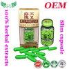 Mo Bian 체중 감소 캡슐, 효과적인 체중을 줄이는 제품