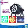7PCS*10W 4in1 LED wasserdichtes NENNWERT Wäsche-Licht (HL-031)