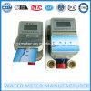 Mètre d'eau intelligent payé d'avance par carte de la marque rf de Gaoxiang (Dn15-25mm)