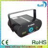 熱い販売の段階機械20Wアニメーションのレーザー光線