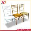 판매를 위한 금속 연회 Chiavari Wedding 이용된 강철 의자