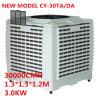 3.0Kw 30000 см вод охладителя нагнетаемого воздуха при испарении