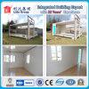 低価格の携帯用容器の家