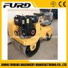中国の供給800kgの小さい振動のスムーズなドラムローラー(FYL-850)