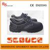Hot résistant aux huiles de vente des chaussures de sécurité