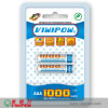 Absatzfähige Leistung-Saving 1.2V AAA Nickel Metal Hydride Rechargerabl Battery (VIP-AAA1000)